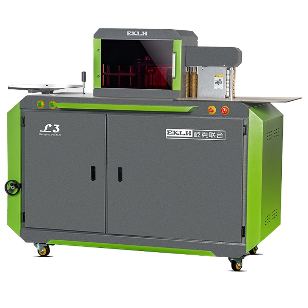 automatic blade bending machine